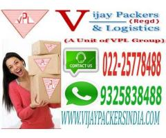 Vijay Packers And Logistics | Best Packers And Movers In Navi Mumbai