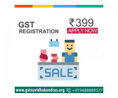 GST Registration & Filing Service at 399-Bangalore