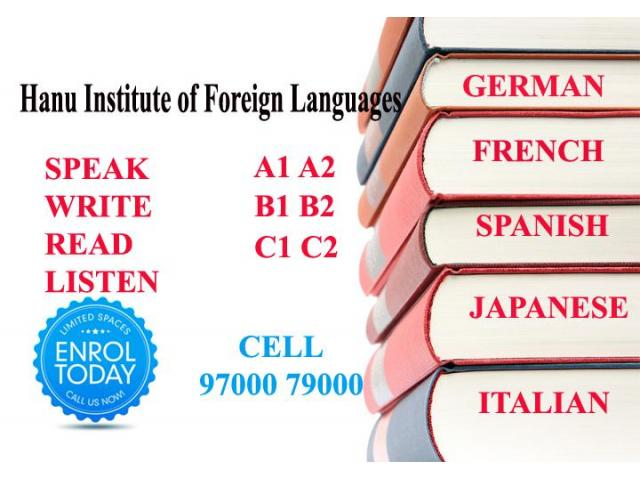 German language course in Hyderabad || hanu foreign languages
