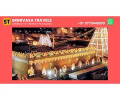 Chennai to tirupati darshan package car rental package