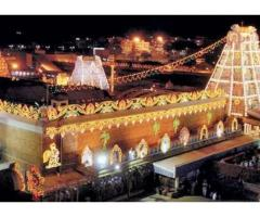 TIRUPATI CAR PACKAGES FROM CHENNAI