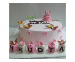 Send  kid special cakes  to Vizag| Order online Kid cakes to Vizag