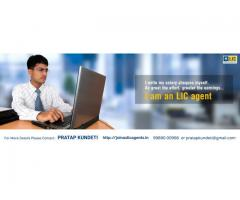 LIC Agent Job| LIC Career| LIC Salary and benefits|  LIC Job in Hyderabad