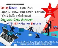 RIKT.IN - Shop and Restaurant Staff Provider