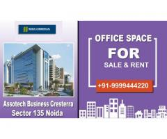 Commercial Projects in Noida, Best Commercial Property in Noida