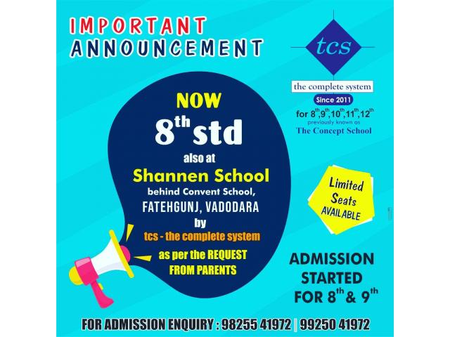 School Toppers - Best coaching classes for GUJCET in Vadodara