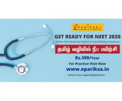 Easy Way to score 600+ in NEET 2020 - Epariksa