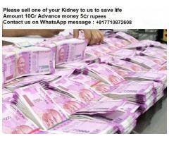 Emergency cash solution