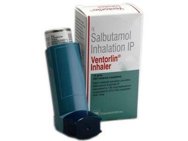 Inhalers Manufacturers and Suppliers