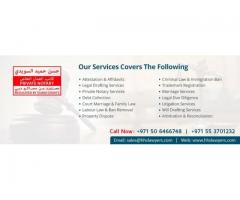 Collection Services in the UAE