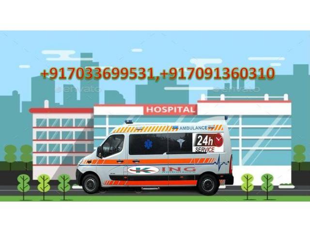 Avail World-Class Emergency Ambulance Gandhi Maidan