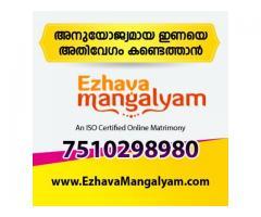 Hindu Ezhava Matrimony in Kerala | Ezhava Mangalyam Matrimony Service