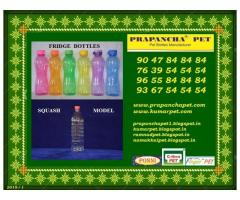 Pet bottles manufacturing and dealers at Trichy 9047848484