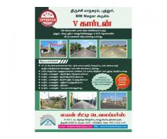 DTCP Approved Plots for sales in Trichy City Corporation Limit.