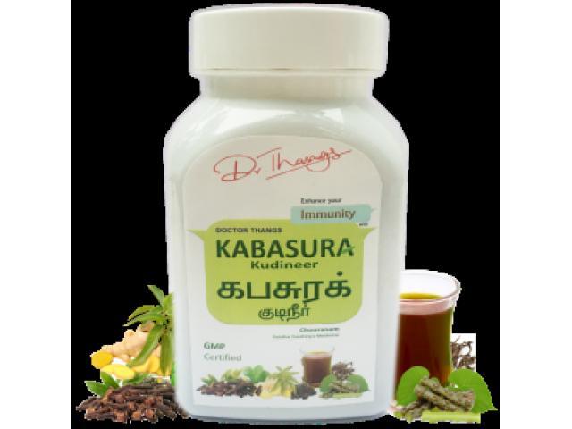 Shop Kabasura Kudineer Powder Online  - Nalen