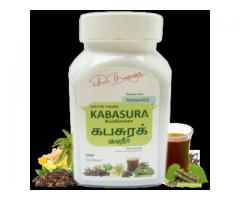 Shop Kabasura Kudineer Powder Online  - Nalen