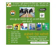 मशीन एक, व्यवसाय अनेक | Sanjivani Agro Machinery