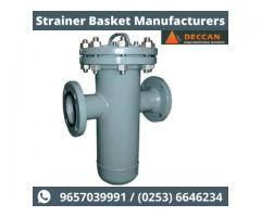 One of the Best Strainer Basket Manufacturers in India