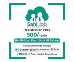 Urgent requirement accountant male female both at Karnal
