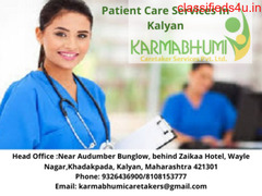 Top patient care services in kalyan