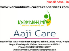 aaji care in Kalyan