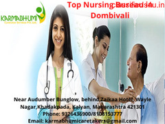 Nursing Bureau in Dombivali