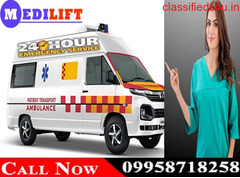 Use Medilift Ambulance Service in Jamshedpur for Reliable Medical Facility