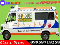Use Medilift ICU Road Ambulance Service in Gaya with Medical Facilities
