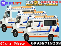 Get Best and Safest Road Ambulance Service in Samastipur by Medilift