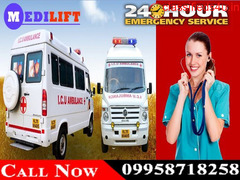 Get Medilift ICU Road Ambulance Service in Tatanagar for Emergency Transfer