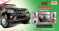 Mahindra Car Spare Parts Online- shiftautomobiles.com