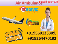 Take Top Class Medivic Aviation Air Ambulance Service in Darbhanga at Low Price