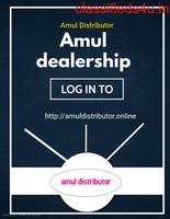 Amul dealership