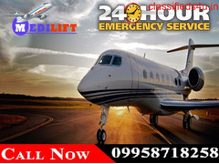 Get Best Medical Air Ambulance Service in Guwahati at Reasonable Cost