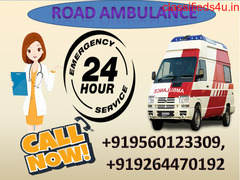 Best and Top Class Medivic Aviation Air Ambulance e Services in Varanasi