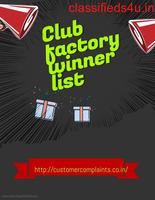 Club factory winner list