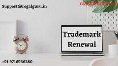 Ultimate Guide to File Trademark Renewal Application