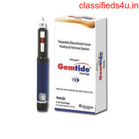 Buy Online Gemtide 250 mcg Injection