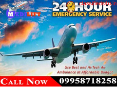 Get Guwahati Air Ambulance at a Reasonable Cost for emergency Patient transfer