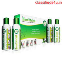 Buy Deemark Dard Mukti Oil Relief In Joint & Muscles Pain