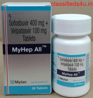 Myhep All Tablet Buy Online at Lowest Price