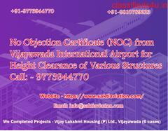 No Objection Certificate from Vijayawada International Airport
