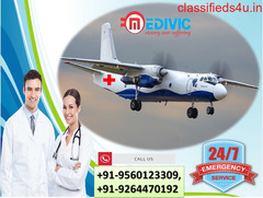 Instantly Book Hi-tech Air Ambulance Services in Bikaner by Medivic