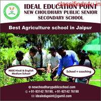 Agriculture School In Jaipur
