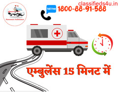 Ambulance Service in Gaya within  few Minutes