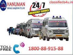 Hire World Best Road Ambulance Service in Siwan by Hanuman Ambulance