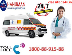 Pick Low Fare Road Ambulance Service Patna  within 15 Minutes by Hanuman Ambulance