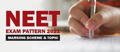 Join Neet online crash course for improve performance in Neet 2021 exam