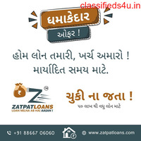 Home Loan in Ahmedabad, Home Loan Interest Rare, Home loan Offer