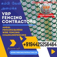VRP FENCING CONTACTORS IN CHENNAI   FENCING SERVICES   FENCING WORK